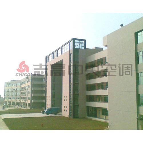 深圳市第二职业技术学校-广东高而美制冷设备有限公司