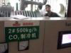 青岛啤酒厂二氧化碳制冷机大修