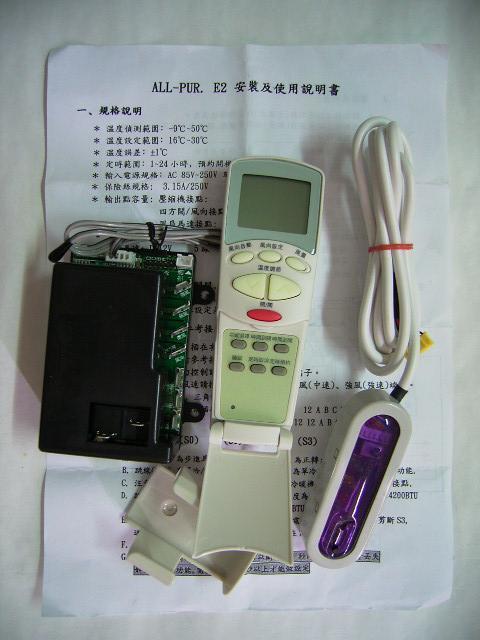 220v变12v温控器接线图