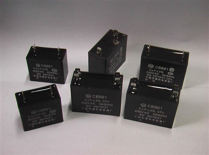 电容器图片_高清大图-空调制冷大市场