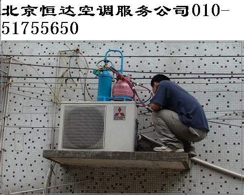 北京格力空调售后移机