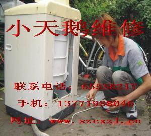 苏州小天鹅洗衣机维修站