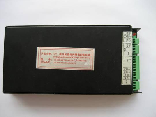 直流伺服电机驱动器控制器