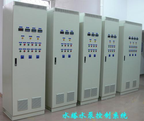 水塔水泵控制系统