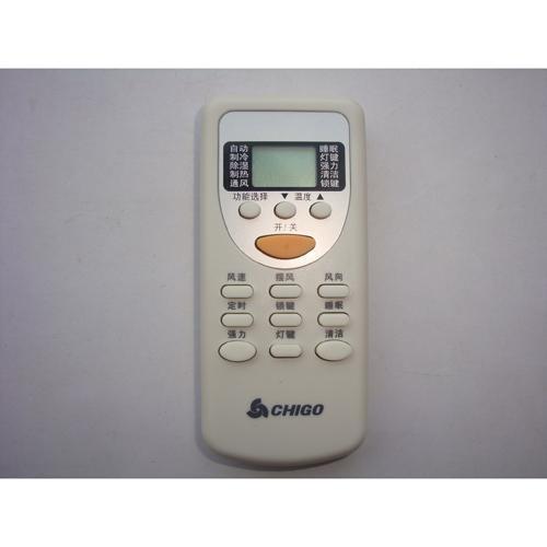 志高空调遥控器-遥控器-空调制冷大市场