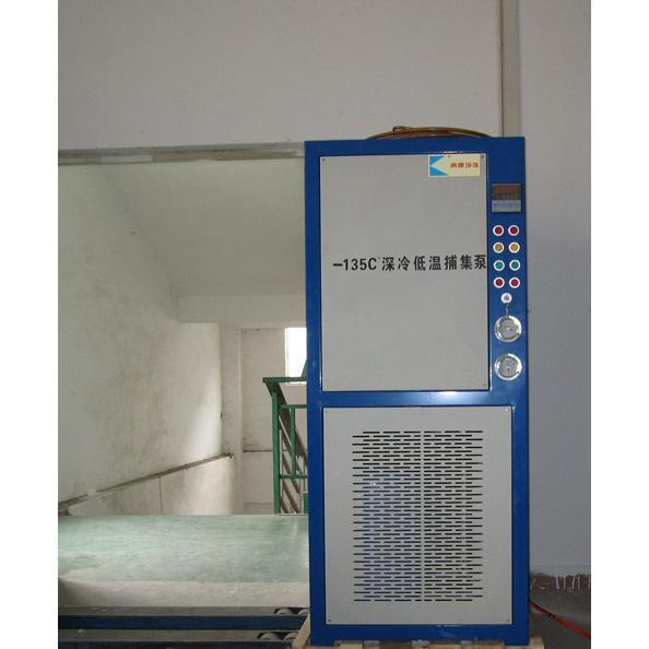 超低温捕集泵