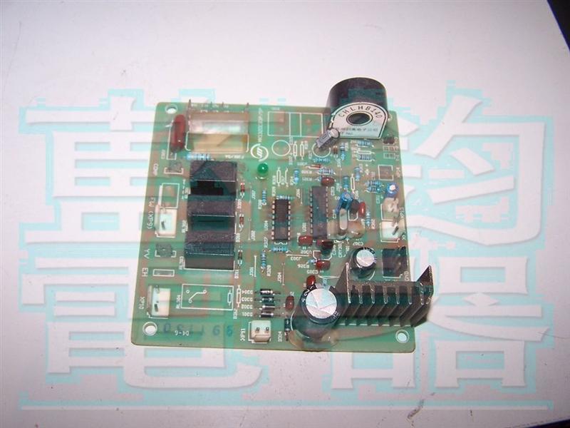 电路板的名称有:线路板,PCB板,铝基板,高频板,PCB,超薄线路板,超薄电路板,印刷(铜刻蚀技术)电路板等。电路板使电路迷你化、直观化,对于固定电路的批量生产和优化用电器布局起重要作用。 我单位长年销售空调配件,我单位配件发往全国各地。 配件省内3日内,省外7日左右到货。 配件质量保证,均为原厂配件。 价格优惠,品种齐全,量大从优。 850){this.