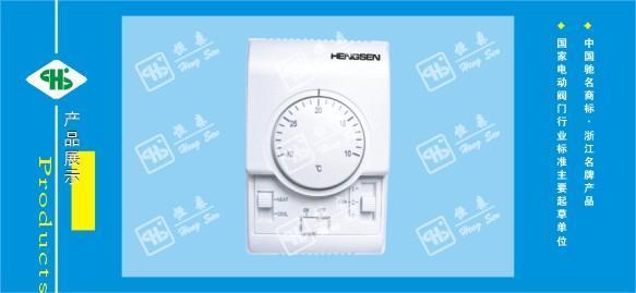 中央空调机械式温控器-中央空调温控器-空调制冷大