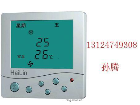 海林温控器