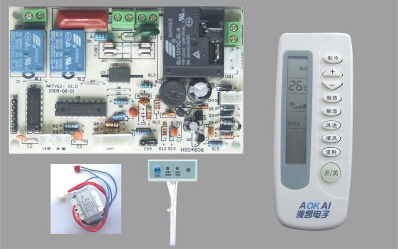 抽头+pg二合一空调通用电脑板
