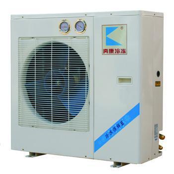 冷冻机组/低温冷冻机组