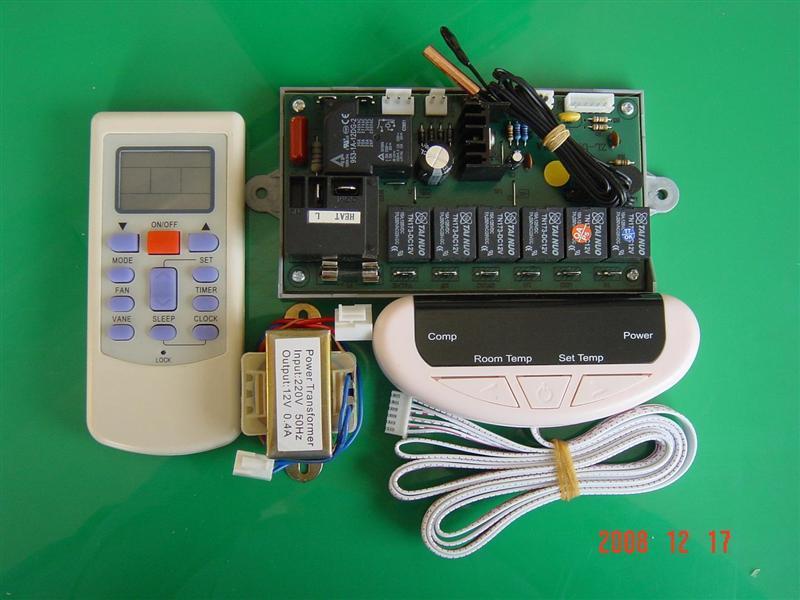 zl-u10a空调控制板