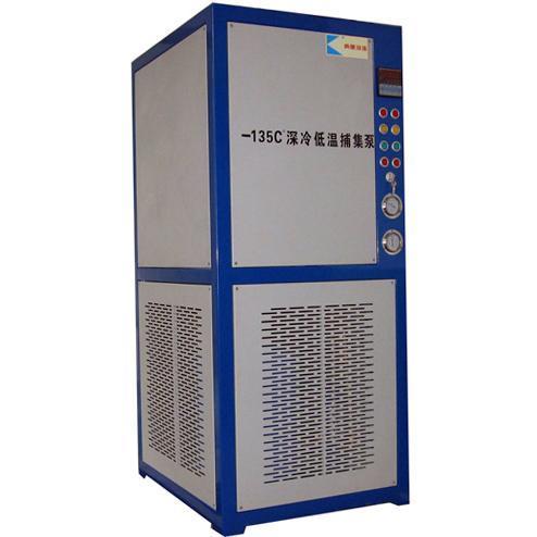 -135℃超低温捕集泵