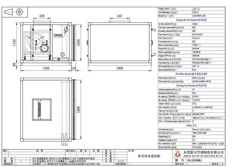 柜式空气处理机图片_高清大图-空调制冷大市场