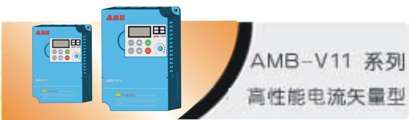 成都安邦信变频器-自动控制-空调制冷大市场