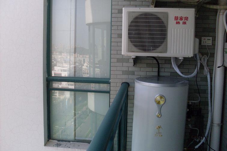 万家乐空气能热泵热水器图片_高清大图-空调制冷大市场