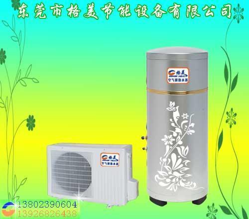 格美-空气能热泵热水器-制冷大市场