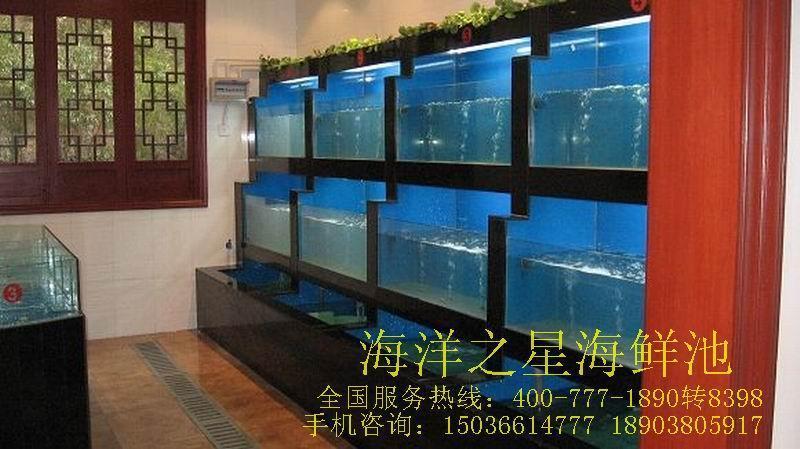 海鲜池安装