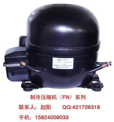 仿松下fn系列压缩机-制冷压缩机-空调制冷大市场