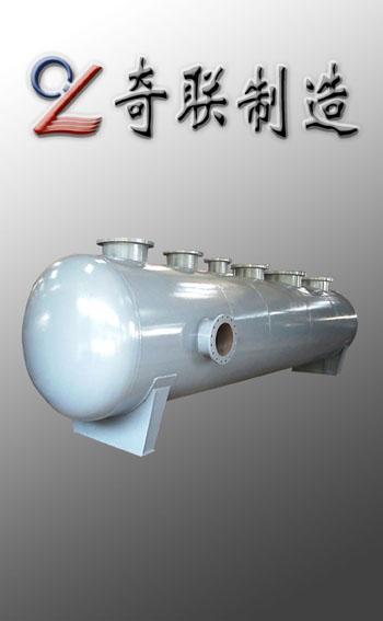 中国 集水/上一张下一张