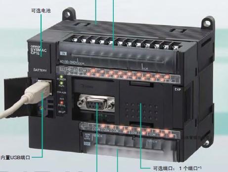 欧姆龙plc cp1e-e30dr-a