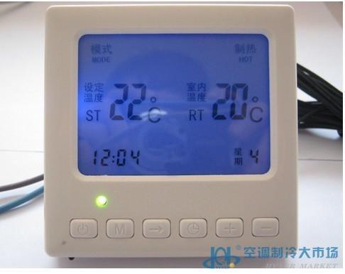 碳晶墙暖温控器电采暖温控器