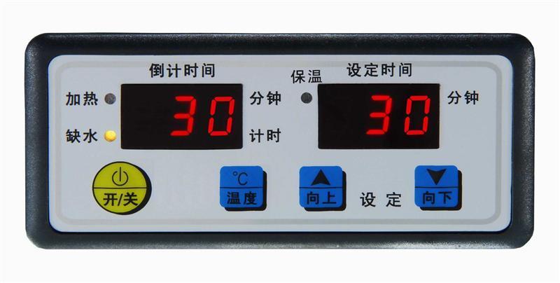 温控器 sf-550w1