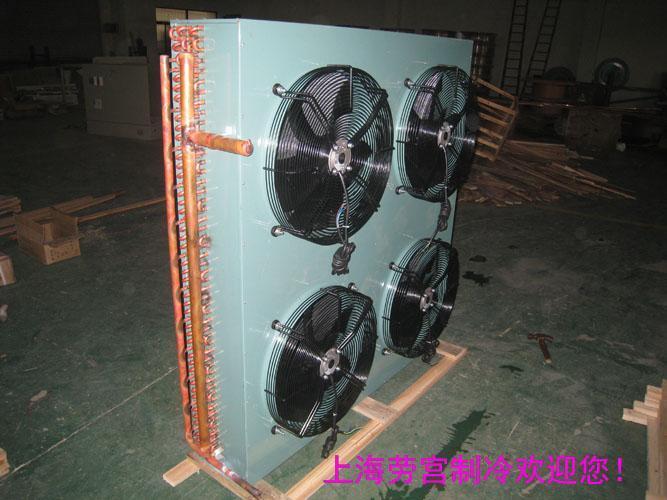 劳宫品牌风冷凝器FNH150平方