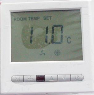 中央空调开关温控器