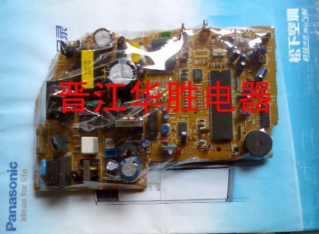 推荐产品                   松下空调电脑板 控制板 主板 电机