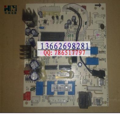 美的空调原装配件_电路板_深圳市华南冷气机电设备商行