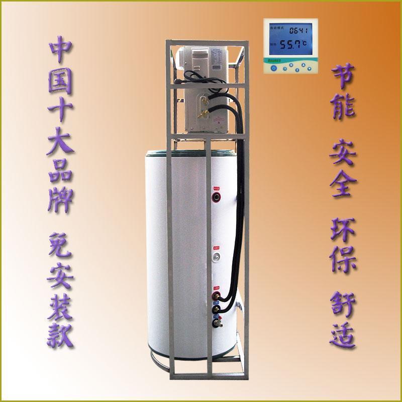 宁波空气能热水器 图片_高清大图-空调制冷大市场