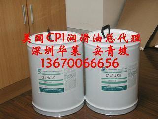 R22螺杆机冷冻油