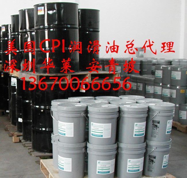 CP-9345-46空压机油