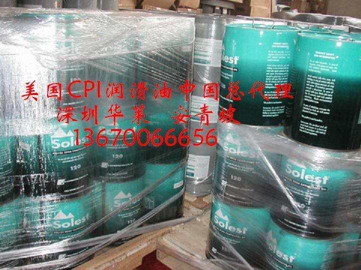 SOLEST170冷冻油冷冻机油