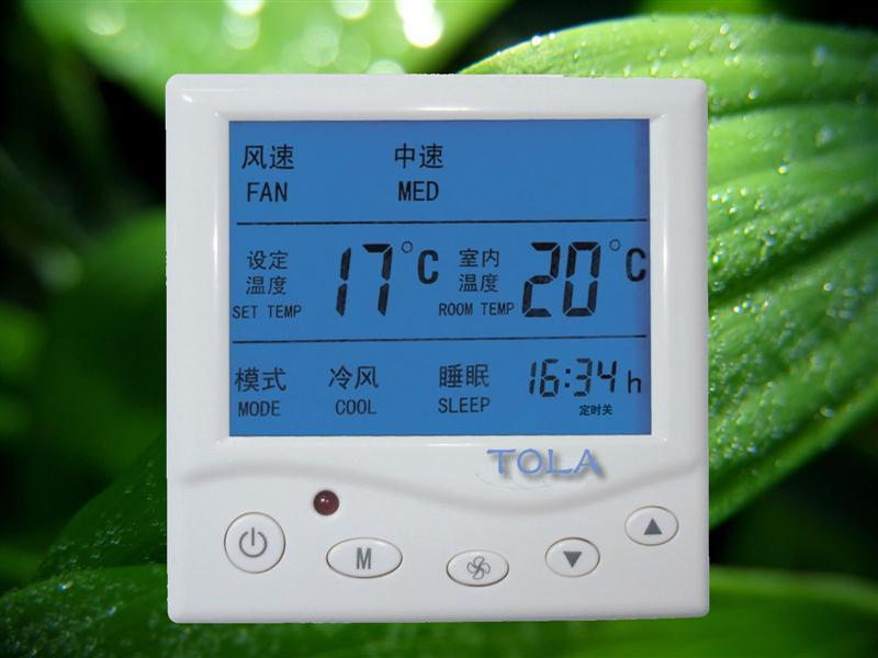 中央空调温控器面板数字温控器数显温控器