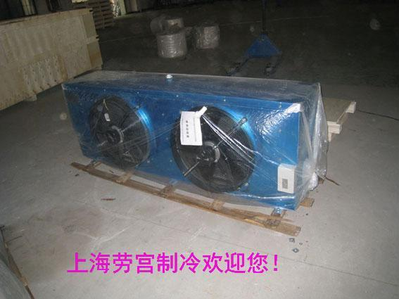 茶叶库专用吊顶冷风机DJ55平方