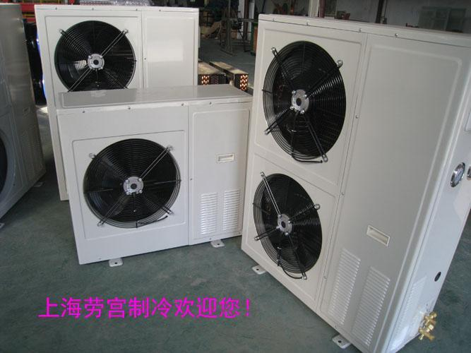 L型冷凝器FNL-6HP(380V)
