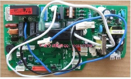 制冷大市场 公司库 制冷电器 空调