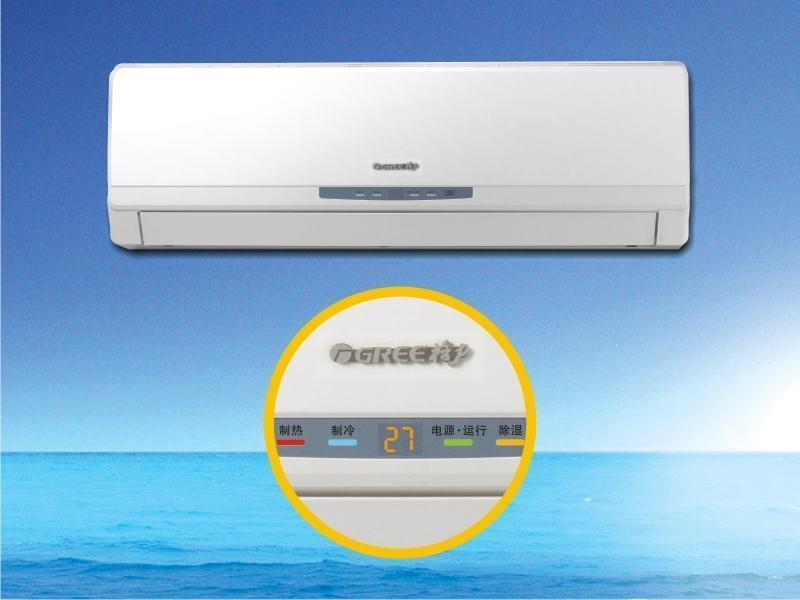 格力空调图片_高清大图-空调制冷大市场