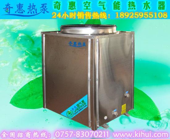 热泵空气能热水器图片_高清大图-空调制冷大市场