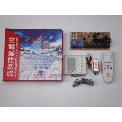 冠远柜机电路板图片_高清大图-空调制冷大市场