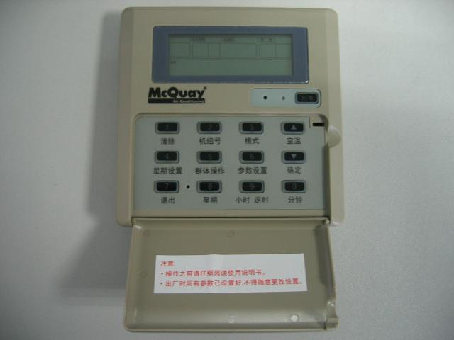 空润面板英文含义_mcquay空调控制面板_群创合制面板