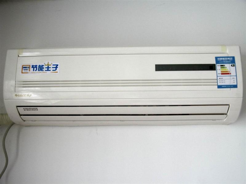 郑州格力空调制冷维修