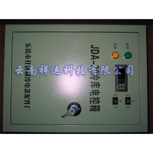 冷库电控箱图片_高清大图-制冷大市场