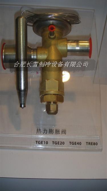 阀和电子膨胀阀,n系列,nm系列,nl系列,b系列等,广泛适用于汽车空调图片