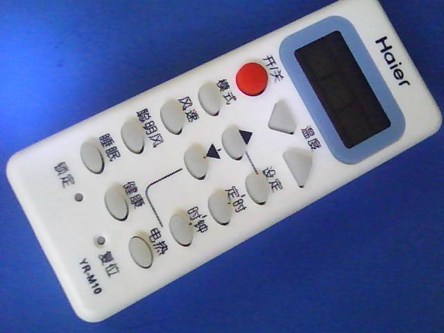 海尔yr-m10遥控器