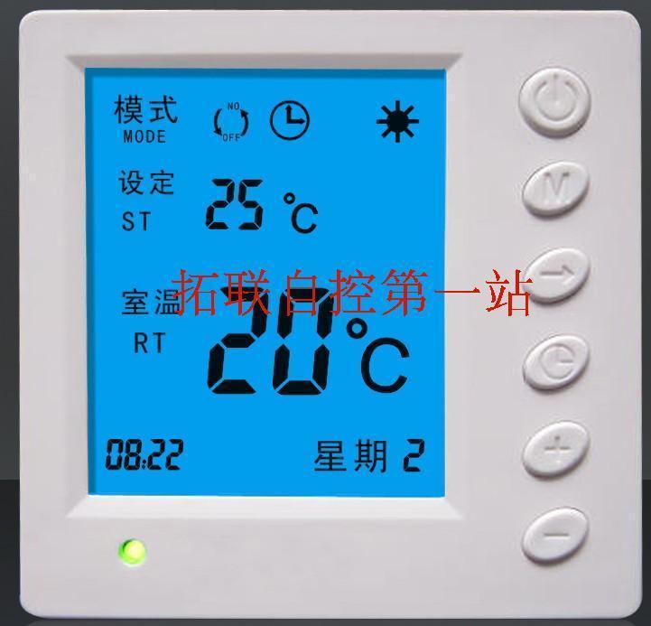 水地暖温控器图片_高清大图-空调制冷大市场