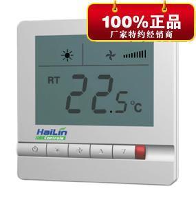 特价北京 海林温控器