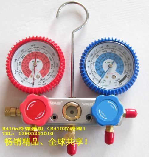 VAB-R410充氟阀系列(进口管)